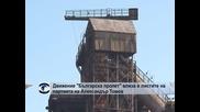 """Движение """"Българска пролет"""" влиза в листите на партията на Александър Томов"""