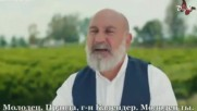 Новая Невеста 13 рус суб Yeni Gelin