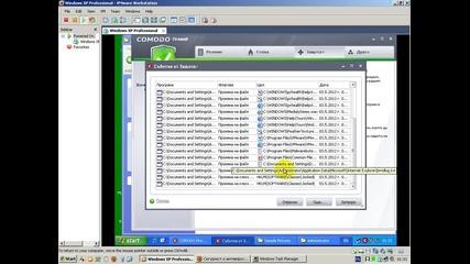 Comodo Firewall 5.10 срещу криптиращия вирус Trojan-ransom.win32.xorist.bl