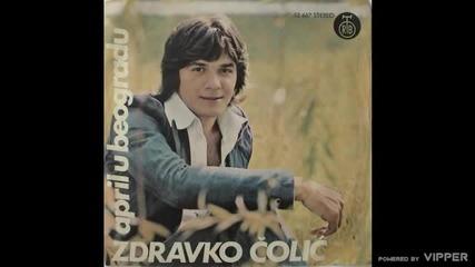 Zdravko Colic - Svitanje - (Audio 1975)