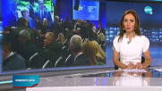 Новините на NOVA (05.08.2020 - 7.00)