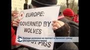 Хиляди излязоха на протест в Брюксел срещу рестриктивните мерки
