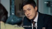 Бг субс! Fated To Love You / Обречен да те обичам (2014) Епизод 10 Част 2/2