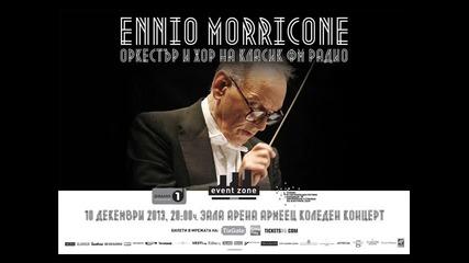 Енио Мориконе С Първи Концерт В България аудио 2