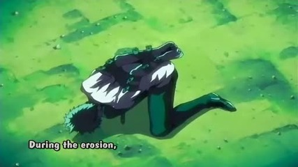Bleach Episode 19 [english Subs]
