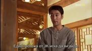 Бг субс! Royal Family / Кралско семейство (2011) Епизод 8 Част 2/3