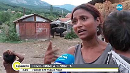 СЛЕД ЖЕСТОКАТА ТРАГЕДИЯ: Как осъмна село Сотиря?
