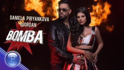 Даниела Пирянкова и Джордан - Бомба, 2019