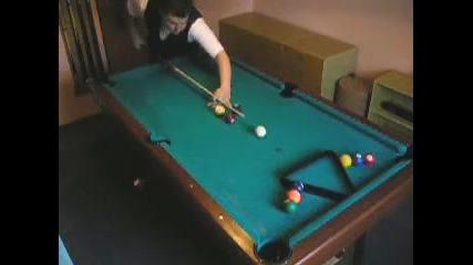 Домашно забавление