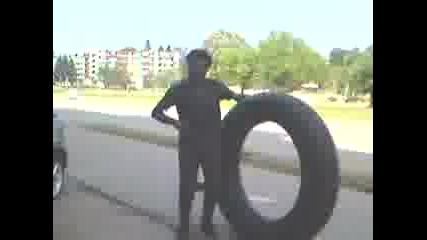 Циганин С Гума