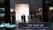 Volkswagen Golf 7 - up24tv - Премиера в Берлин - 5 сеп. 2012