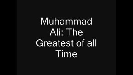 Мохамед али