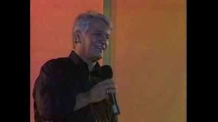 Kemal Monteno - Duso moja - (LIVE) - (Skenderija 2003) - (FTV)
