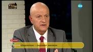 Кой е българският Доналд Тръмп?