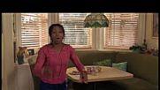 Таткова градина (2003) Бг Аудио ( Високо Качество ) Част 1 Филм