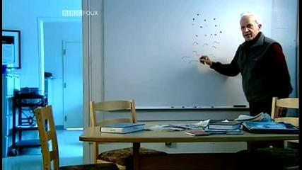 Бозе - Айнщайнова кондензация