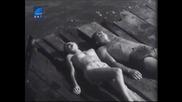 Слънцето И Сянката (1962) Бг Аудио Част 2 Tv Rip Запис По Бнт Свят