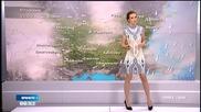 Прогноза за времето (25.11.2014 - сутрешна)