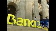 """Испанската банка """"Банкия"""" ще съкрати 6000 работни места в замяна на 36 милиарда евро от Брюксел"""