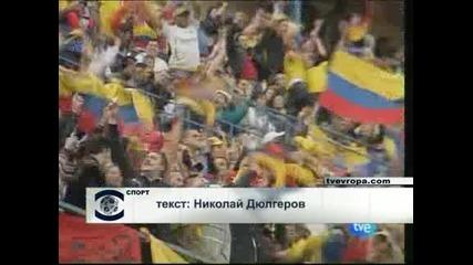 Колумбия победи Еквадор с 2:0 в приятелски мач