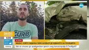 Разказ на мъжа, който задържа пиян шофьор в Пловдив