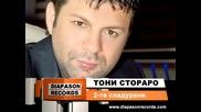 2010 Тони Стораро - двете сладурани