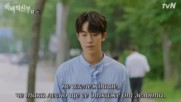 Bride Of The Water God E10