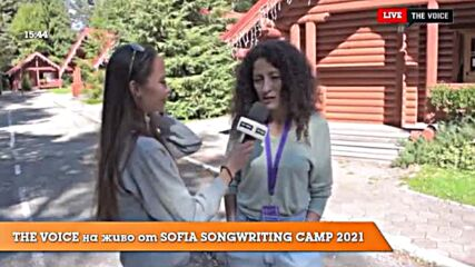 THE VOICE на живо от SOFIA SONGWRITING CAMP 2021: Станислава Армутлиева разказва повече [01]