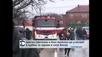 Цветан Цветанов и Аню Ангелов ще участват в курбан за здраве в село Бисер