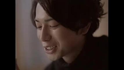 Kfc Box Matsumoto Jun