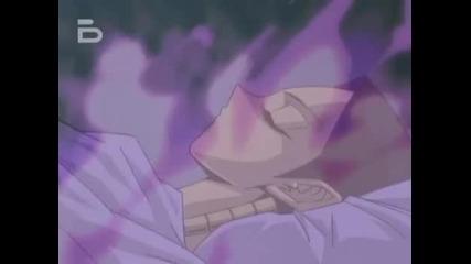 Yu - Gi - Oh! - Епизод.97 - Бг аудио *hq*