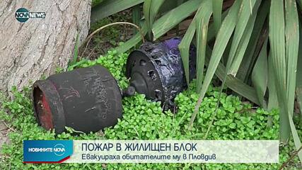 Новините на NOVA NEWS (06.03.2021 - 14:00)
