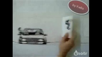 Рисуван Паркур