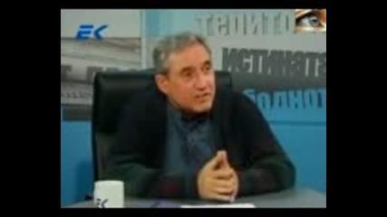 Диагноза и Георги Ифандиев 01.07.2011г