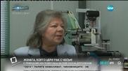 Жената лекува рак с чесън