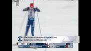 Биатлон: Виткова спечели спринта в Оберхоф
