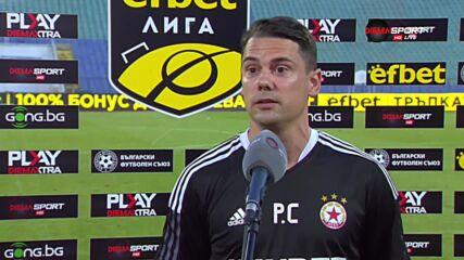 Пабло Караско