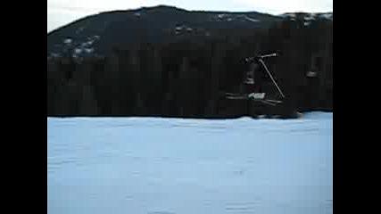 Ски Скокче