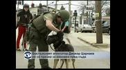 Бостънският атентатор Джохар Царнаев не се призна за виновен