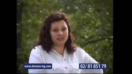 Мая Карабанчева Представя Дормео