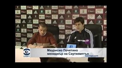 """Почетино остава мениджър на """"Саутхемптън"""""""