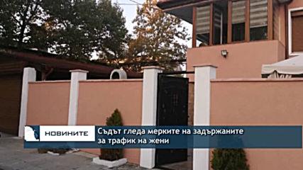 Емисия новини - 08.00ч. 18.09.2019