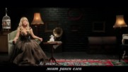 Sladja Allegro - Ranjeni Jelen • превод