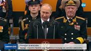 Над 13 000 военни и близо 140 бойни машини на военния парад в Москва