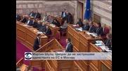 Мартин Шулц: Ципрас да не застрашава единството на ЕС в Москва