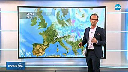 Прогноза за времето (23.10.2018 - обедна емисия)