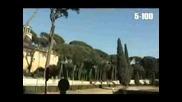 Рим - Вила Боргезе