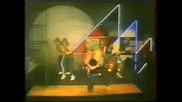 Импулс - Всекидневие - 1988 Г.