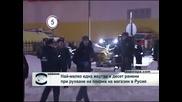Най-малко една жертва и десет ранени при рухване на покрив на супермаркет в Русия