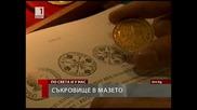 Златно Съкровище в Мазето - 10 Юли 2011